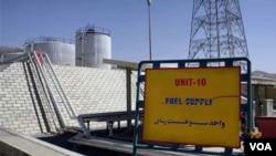 Fasilitas nuklir Iran di Natanz. Teheran akan memindahkan produksi uranium ke sarana baru di Fordo.