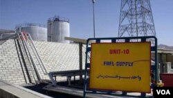 Fasilitas nuklir Iran di Nathanz.