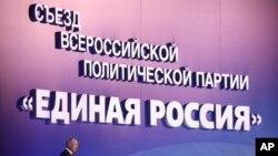 Presiden Rusia Vladimir Putin saat menyampaikan pidato di Kongres Partai Rusia Bersatu di Moskow, 24 Agustus 2021. (Grigory Sysoev, Sputnik, Kremlin Pool Photo via AP)