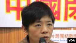 台联党立委 林世嘉(美国之音张永泰拍摄)