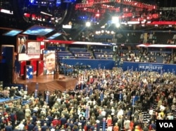 共和党代表大会会场