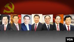 中國共產黨第19次全國代表大會將於10月18日在北京召開