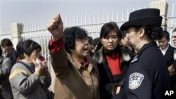 Perampasan tanah di Tiongkok kerap terjadi dan mengakibatkan kerusuhan sosial di banyak bagian negara itu (foto: dok).