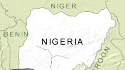 مردان مسلح به یک مرکز پلیس در دومین شهر بزرگ نیجریه حمله کردند