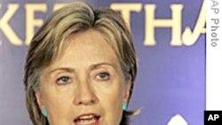 克林顿提升美国与东盟的关系