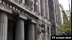 Ustavni sud u Beogradu