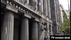 Ustavni sud u Beogradu, Foto: Glas Amerike