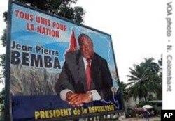 Une affiche de campagne électorale de Bemba (Archives)