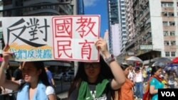 就讀高中二年級的香港學生陳同學(左)與朋友一起參加反洗腦國民教育遊行(美國之音湯惠芸)
