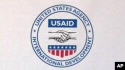 USAID kusaidia Ethiopia na dola milioni 120