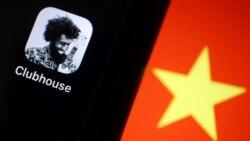 Clubhouse在中國的被牆與後續
