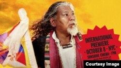 Documentary on Tibetan Self Immolations