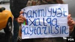 Milli Məclisin qarşısında etiraz aksiyası