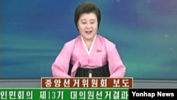 북한은 11일 '중앙선거위원회 보도'를 통해 제13기 최고인민회의 대의원 선거 당선자 687명의 명단을 발표했다.