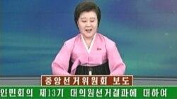 [인터뷰 오디오 듣기] 김용현 동국대 북한학과 교수