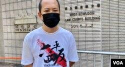 支联会义工关先生质疑警方国安处对支联会采取的行动,是杀鸡儆猴 (美国之音/汤惠芸)