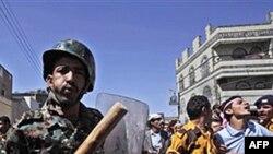 Yemen'deki Hükümet Karşıtı Gösterilerde 4 Kişi Öldü