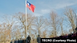 Taiwan's representative office held a flag-raising ceremony at Twin Oaks estate in Washington, D.C., Jan. 1, 2015.