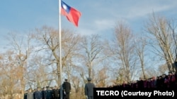Taiwan's representative office held a flag raising ceremony at Twin Oaks on January 1, 2015.