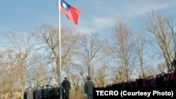 台湾驻美代表处1月1日在华盛顿双橡园举行元旦升旗仪式。(驻美国台北经济文化代表处提供)
