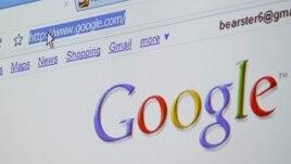 """Google lejon """"të drejtën e harrimit"""""""
