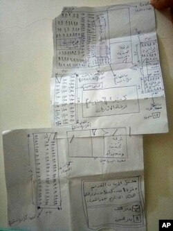 This sketch drawn by a former detainee shows the layout of the secret prison at Riyan Airport in the Yemeni city of Mukalla.