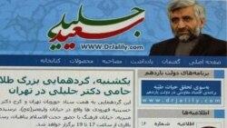 Иран блокирует информационные потоки