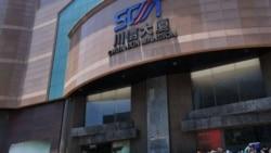 中國四川信託逾期兌付惹恐慌 投資者集體維權遭維穩