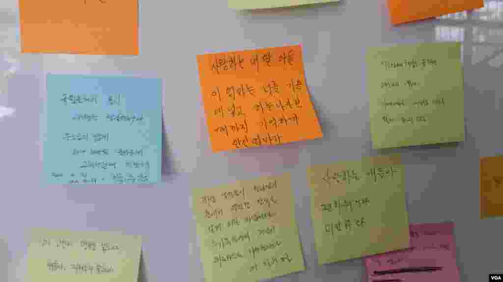한국 안산시에 마련된 세월호 침몰사고 희생자 임시 합동분향소에 조문들객들의 메세지가 보인다.