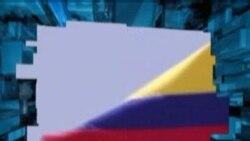 Foro Interamericano (Abril - 20 - 2012)