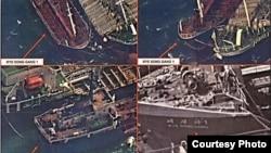 美国财政部公布的2017年10月19日拍摄的图片显示朝鲜船只在进行对接转运,转运物资可能是石油。
