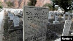 د احمدي مذهب ضد د نواز شریف د زوم خبرو بحثونه پارولې