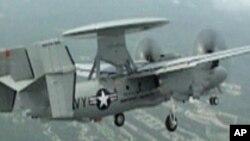 """E-2D""""鷹眼""""空中預警機。"""