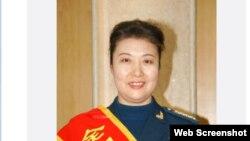 被曝家中抄出亿元人民币的空军军官郭剑颖(来自网络截屏)