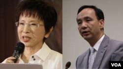 台湾的国民党前总统参选人洪秀柱(左)和台湾国民党主席朱立伦。