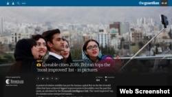 تصویری از وبسایت گاردین که عکسی از جوانان ایرانی را برای پوشش این فهرست انتخاب کرده است