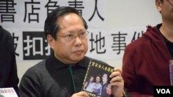 香港支联会主席何俊仁。(美国之音汤惠芸摄)