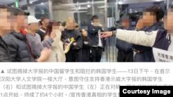 韩国《朝鲜日报》报道汉阳大学内韩中学生因香港问题出现冲突(朝鲜日报脸书)