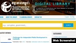 Screenshot of 'Digital Library', a new website launched by Transparency International Cambodia on October 26, 2015.