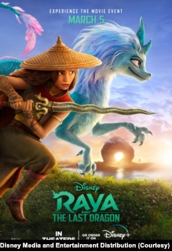 Poster Raya and the Last Dragon. (Foto: Courtesy/Disney Media and Entertainment Distribution)
