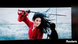 北京一家电影院里的迪士尼影片花木兰的广告牌(2020年9月11日)