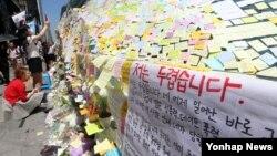 19일 서울 지하철 강남역 10번 출구 구조물에 '묻지마 살인' 피해자를 추모하는 메세지가 붙어있다.