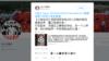 深圳佳士工人声援团成员遭清场后被限制自由