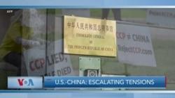 U.S.-China: Escalating Tensions
