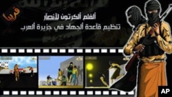 FILE - The Arabic-language al-Shamouk jihadist website, shown in 2012, shows promotional material for an animated cartoon that an al-Qaida affiliate said it planned to roll out to help recruit children into the terror network.
