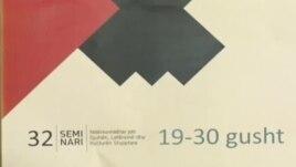 Seminari i gjuhësisë dhe kulturës