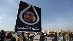 ادامه محاکمه حسنی مبارک در مصر