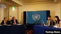 유엔 북한인권조사위원회가 23일 영국 런던에서 북한인권 실태에 대한 공개 청문회를 열었다. 이날 청문회에서는 영국에 정착한 탈북자들이 나와 강제 북송과 북한 교화소 수용 생활에 대해 증언했다.