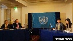 유엔 북한인권조사위원회가 지난 23일 영국 런던에서 북한인권 실태에 대한 공개 청문회를 열었다. 이날 청문회에서는 영국에 정착한 탈북자들이 나와 강제 북송과 북한 교화소 수용 생활에 대해 증언했다.