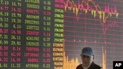 投资者走过上海证券公司的股市行情屏幕